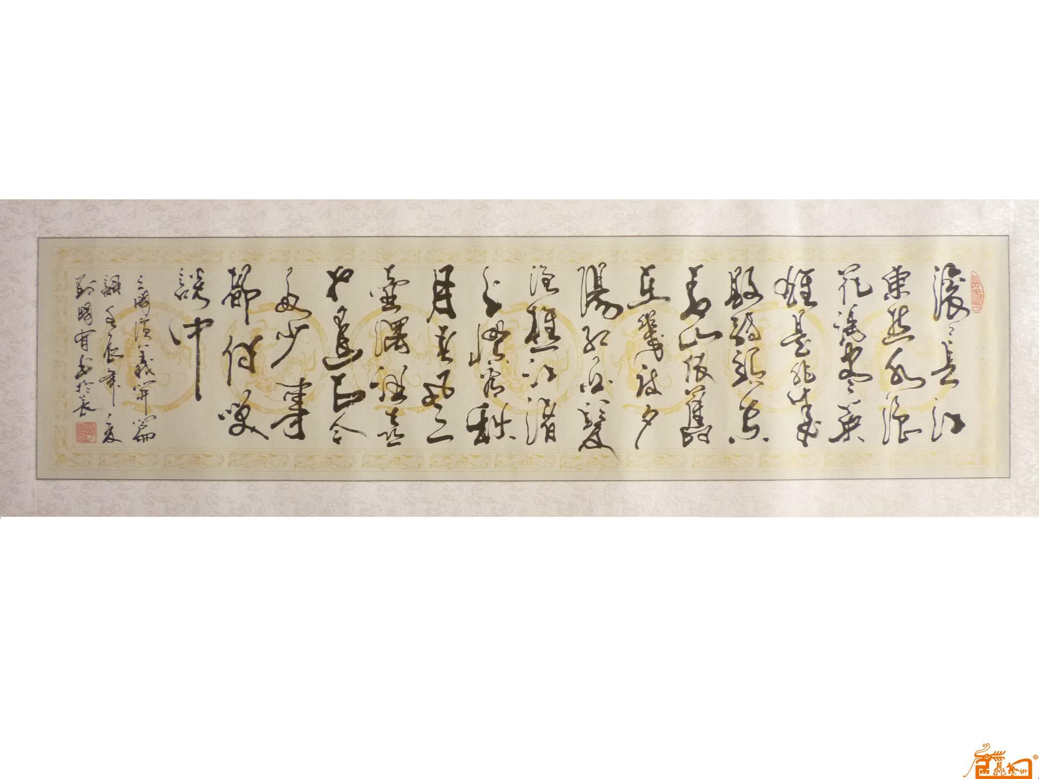 刘国有-滚滚长江东逝水-淘宝-名人字画-中国书画服务